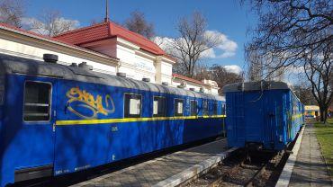 Dnipropetrovsk Children's Railway