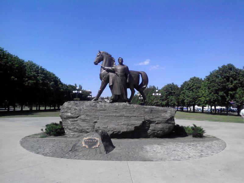 Пам'ятник Козакові Рогу, Кривий Ріг — фото, опис, адреса