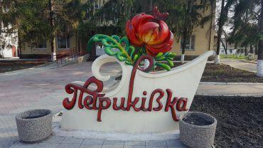 На площади недалеко от центра «Петриковка»