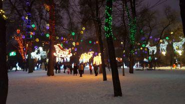 Різдво у парку Героїв у Дніпрі