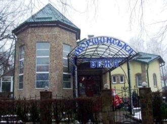 Ресторан Моршинская вежа