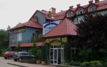 Ресторан Охотничий рай