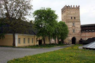 Художественный музей, Луцк