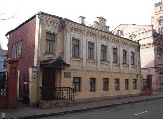 Музей Александра Пушкина, Киев