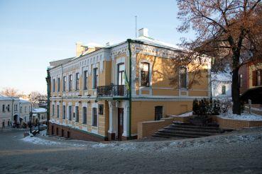 Литературно-мемориальный музей Михаила Булгакова, Киев