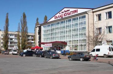 Историко-краеведческий музей, Новоград-Волынский