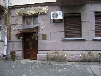 Галерея «Гамма», Киев