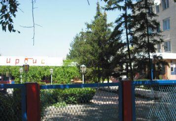Пансионат Ирбис, Скадовск