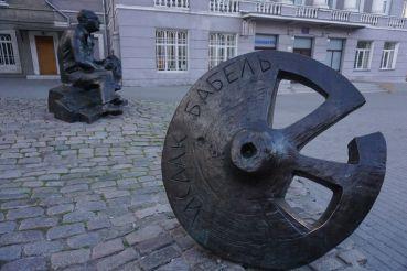 Памятник Исааку Бабелю, Одесса