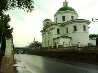 Замковая гора, Белая Церковь