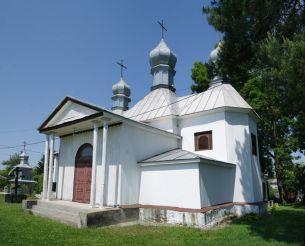 Троїцька церква, Бушеве