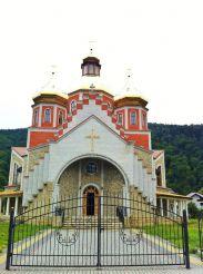 Церковь Рождества Иоанна Крестителя, Яремче