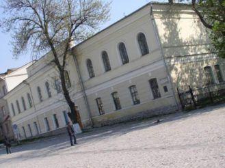 Духовна консисторія , Кам'янець-Подільський