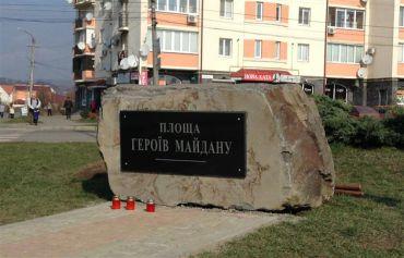 Площа Героїв Майдану, Мукачеве