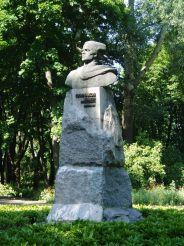 Памятник Виталию Примакову, Киев