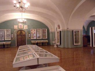 Музей книги и книгопечатания Украины, Киев