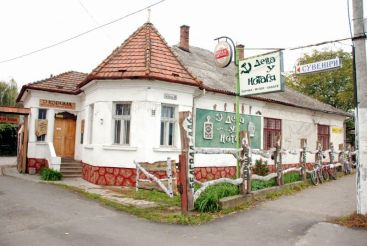 Корчма-музей «Деца у нотаря», Ужгород
