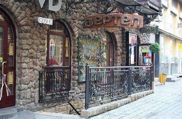 Ресторан Вертеп