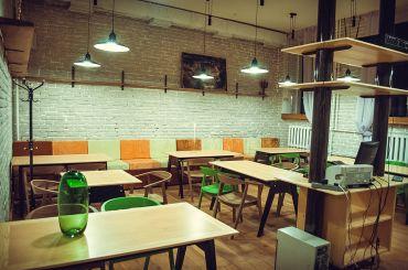 Ресторан Бункермуз