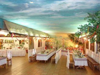 Ресторан Галич