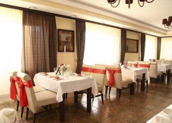 Ресторан Рейкарц