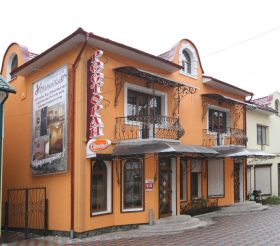 Ресторан Україночка, Верховина