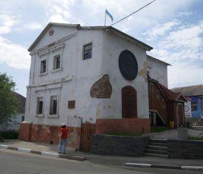Кам'яниця (Музей народних промислів), Богуслав