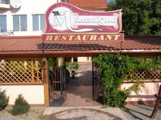 Ресторан Міленіум