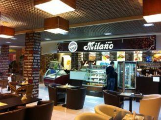 Кафе Мілано, Рівне