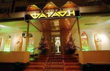 Ресторан Фараон, Ровно