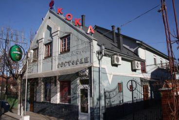Ресторан Ф'Кока