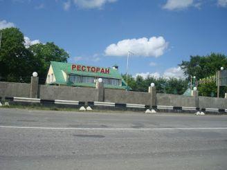 Ресторан Клен