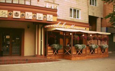 Кофейня Кавови мешты, Ровно
