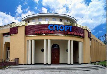Ресторан Спорт, Ровно