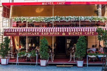 Кафе Венская кофейня, Черновцы