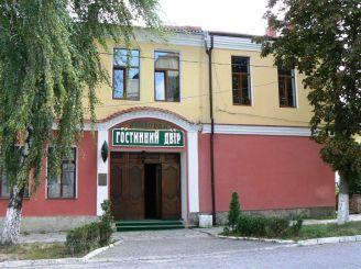 Restaurant Guest House