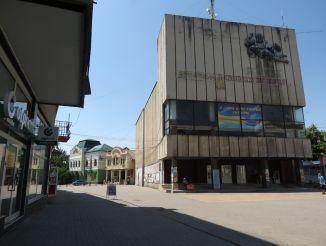 Будинок культури, Берегове