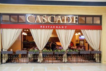 Каскад Ресторан (Cascade Restaurant)
