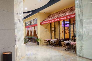 Cascade Restaurant (Cascade Restaurant)