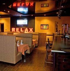 Ресторан «Релакс» (Relax)