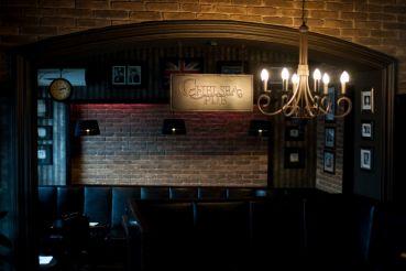 Chelsea Pub, Chernovtsy