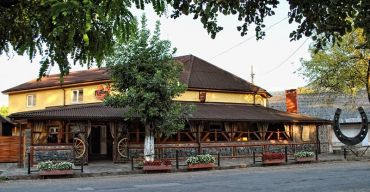Ресторан Підкова