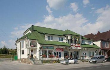 Ресторан Діана