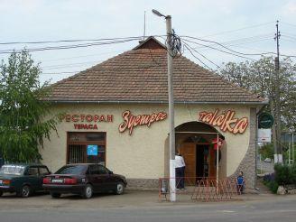 Ресторан Зустрич