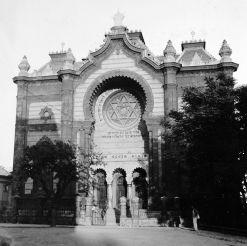 Синагога в Ужгороде, 1920-е гг.