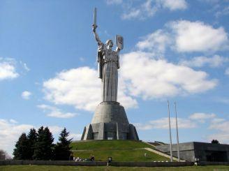 Монумент-скульптура «Родина-мать», Киев