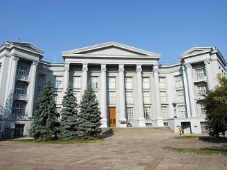 The National Museum of Ukrainian History