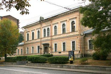 Національний музей медицини України