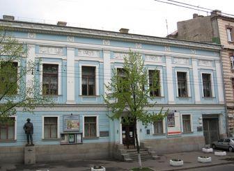 Національний музей «Київська картинна галерея»