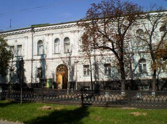 Національний музей Тараса Шевченка, Київ